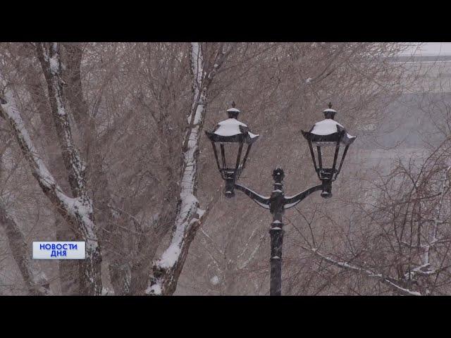 Новости дня 05.12.19 15:30