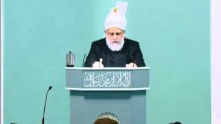 Friday Sermon: 10th December 2010 - Part 3 (Urdu)