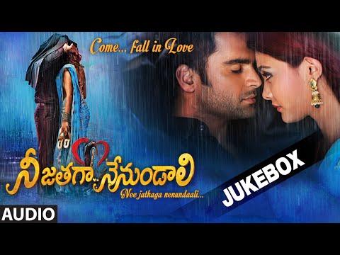 Nee Jathaga Nenundaali Full Songs (Jukebox) | Sachin Joshi, Nazia Hussain