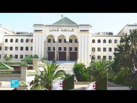 إحالة وزراء جزائريين إلى المحكمة العليا  - نشر قبل 3 ساعة