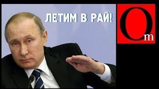 Налоговый рай России