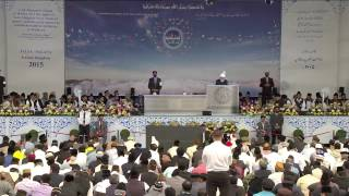 Friday Sermon: 21st August 2015 (Urdu)