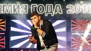 Negd Pul - Кавказский парень (Премия Года 2016)