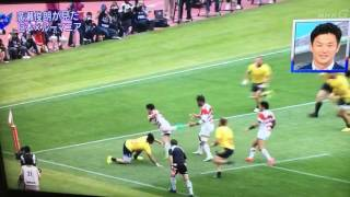 ラグビー 日本代表  VSルーマニア