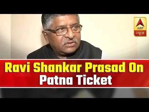 "Ravi Shankar Prasad After Getting Patna Sahib Ticket, ""Patna Is My City, Want To Win People's Heart"""