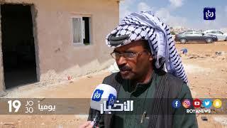 الاحتلال يقتحم تجمع أبو نوار البدوي شرق القدس المحتلة