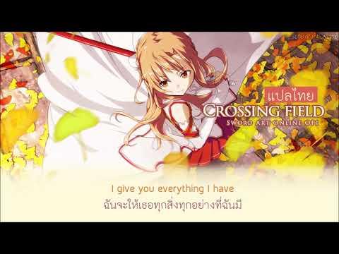 [แปลไทย] Crossing Field Sword Art Online OP1