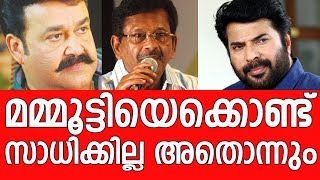 Fazil talks about why he rejected Mammootty and chose Mohanlal
