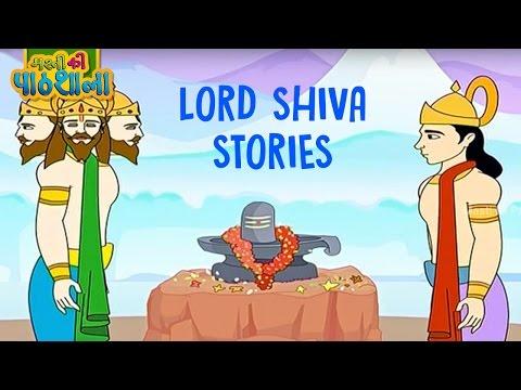 Lord Shiva Stories | Animated Full Movie For Kids | Cartoon Story For Kids | Masti Ki Paatshala