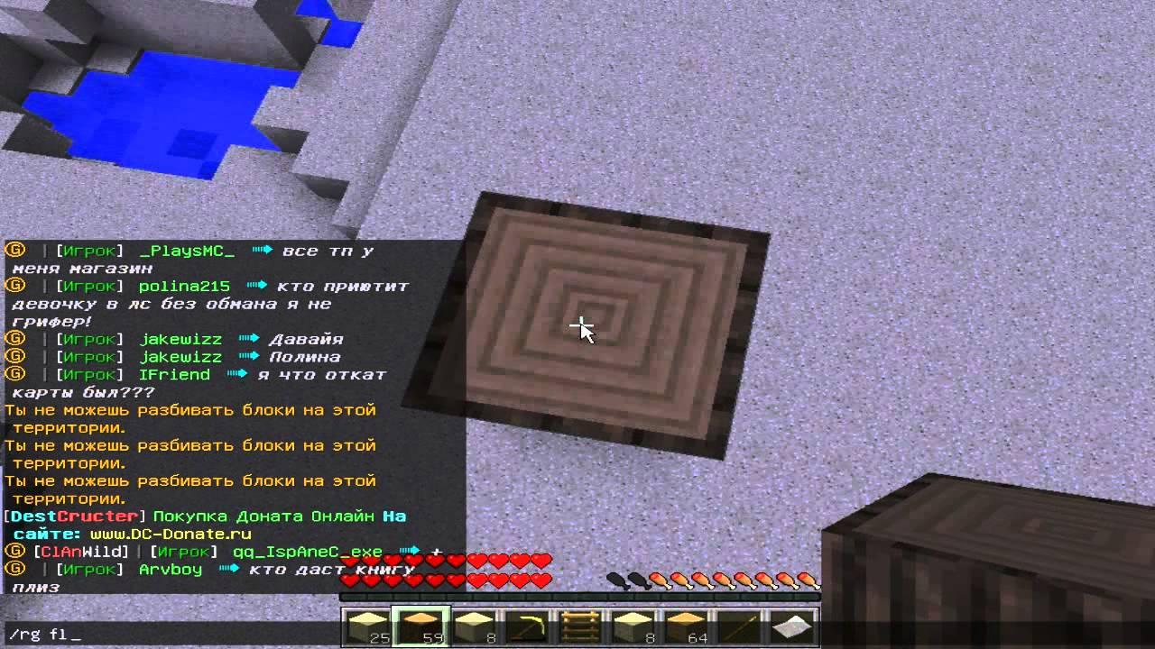 Комплекс серверов Minecraft