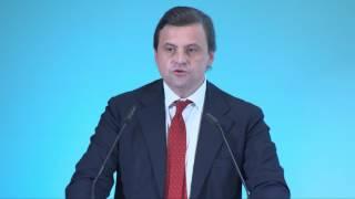 Deutsch-Italienische Wirtschaftskonferenz: Rede des italienischen Wirtschaftsministers Carlo Calenda