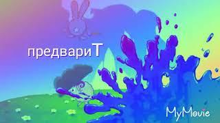 Трейлер к сериалу: Кислород на двоих