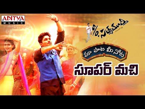 Super Machi Full Song Telugu Lyrics ||