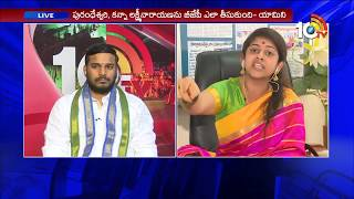 TRS Leader Tanduri Srinivas Comments On Yamini