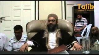 Шейх Фарид Баджи - Опровержение псевдосалафитам - ложь об имаме аль-Ашари