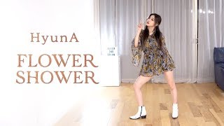 HyunA (현아) - 'Flower Shower' Dance Cover | Ellen and Brian