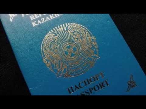 Что делать, если потерял паспорт Казахстана за границей.