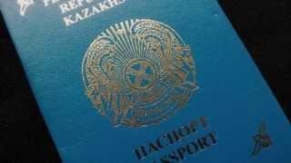 видео [#11] Что делать если вы потеряли паспорт за границей