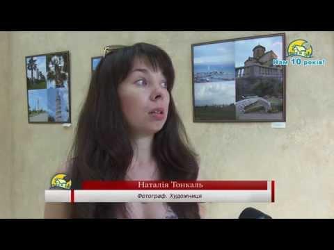 Украина Художники Украины современные украинские художники