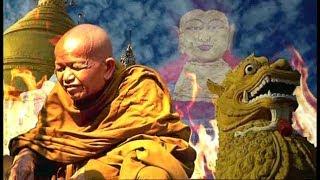 Budizm yanılgısı - Türkçe Belgesel izle