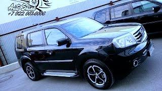 Honda Pilot -Покрытие  3D ceramic Platinum(Autoshine72.ru г. Тюмень +7 922 007 0006., 2015-08-17T17:28:38.000Z)