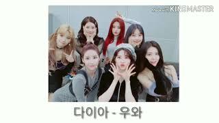 ♥여자아이돌 2배속 랜덤플레이댄스♥