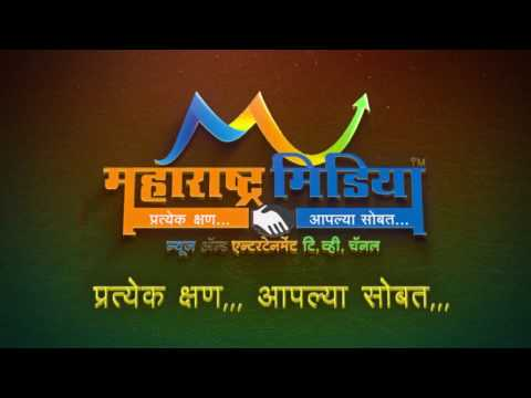 maharashtra media news & entertainment channel