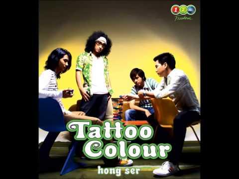 Tattoo Colour - hong ser [Full Album]