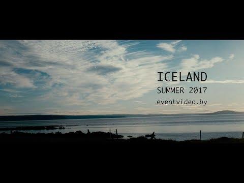 Iceland   Summer'17