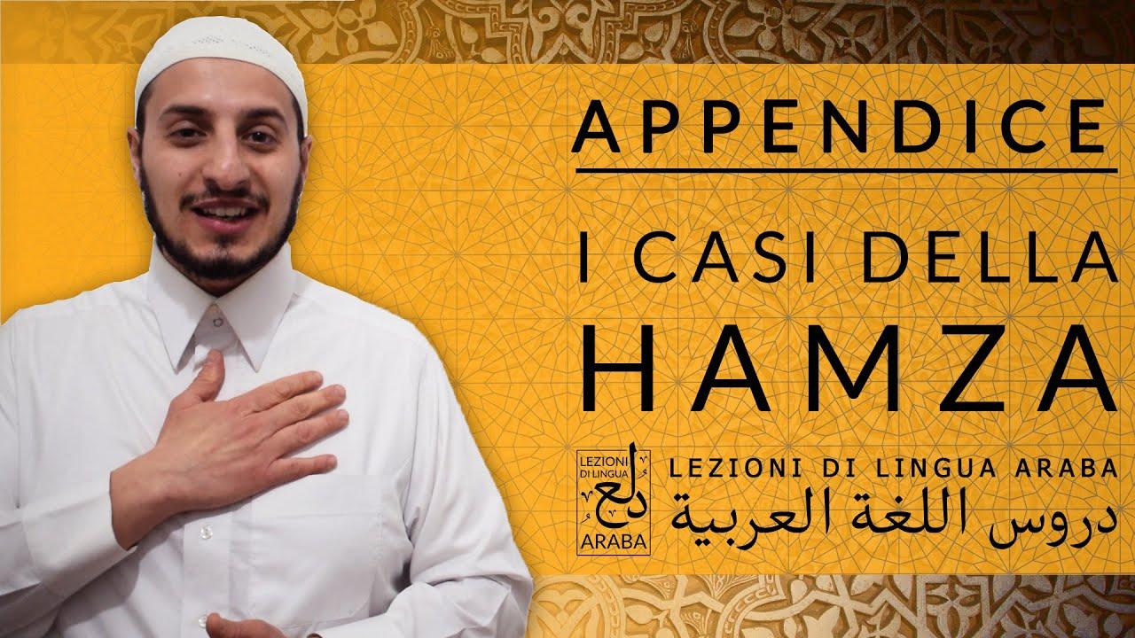 Lezioni di Lingua Araba – Appendice sulla Hamza