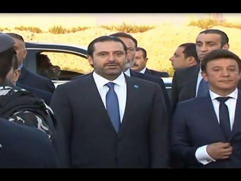 Political Specials - Biaf 2016 - Saad Hariri - 27/07/2016