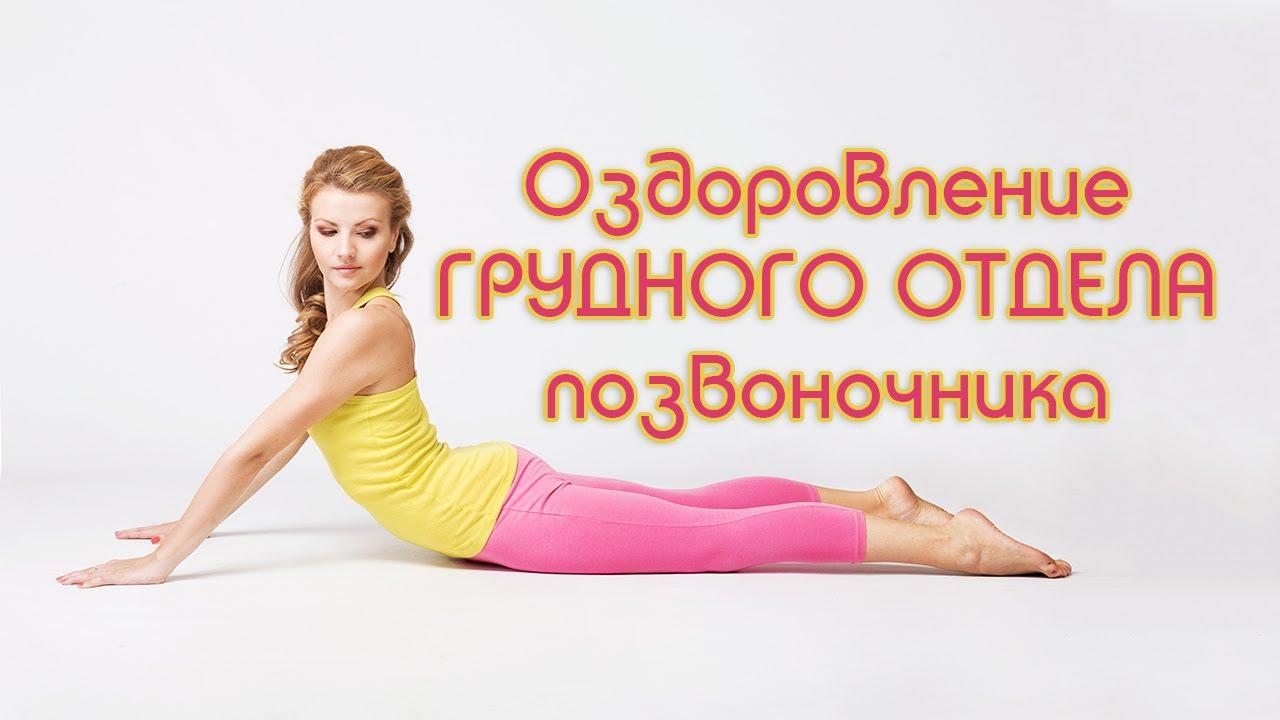 Болит поясница при беременности 14-15 недель