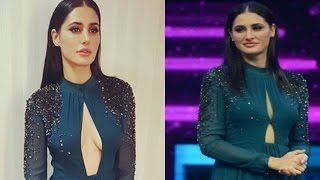 Nargis Fakhri asked to cover her REVEALING OUTFIT !