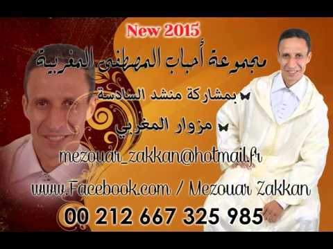music amdah nabawiya mp3