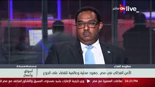 أسواق و أعمال ـ د. حسين جادين: الهدف الأول لمنظمة