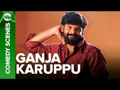 Ganja Karuppu Comedy Scenes - Aval Peyar Thamizharasi - Tamil Movie
