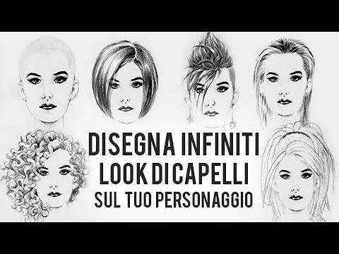 tutorial viso 2/2: disegna infiniti look di capelli sul volto femminile che hai creato