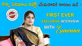 Frustrated Woman Fame Sunaina Exclusive Interview | Sunaina First Ever Exclusive Interview | ORTV