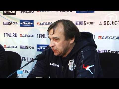 Пресс-конференция Александра Бородюка после матча Торпедо-Арсенал
