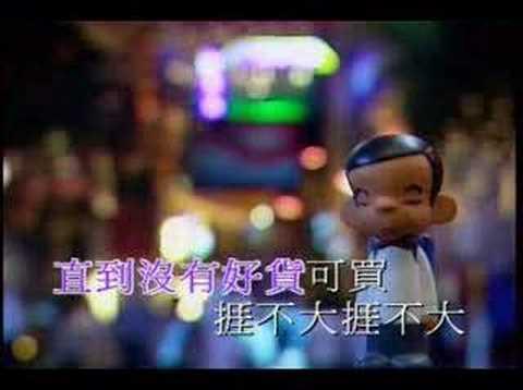 陳曉東- 劃火柴