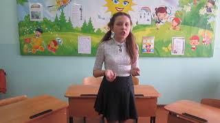 Красноярский край, Иланский район, школьная библиотека, Рудько Ксения читае произведение Е А Баратын
