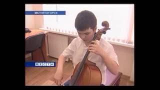 Магнитогорск открывает «Новые имена». Альберт Губайдулин. МГТРК, 2015