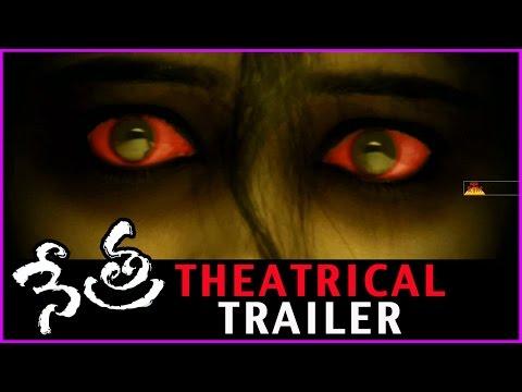 Nethra Movie Theatrical Trailer   Gopi...