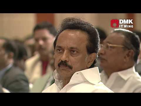 SICCI pays Homage to Kalaignar - N Srinivasan, Vice Chairman of India Cements