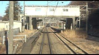 間里駅 - Kalli Station - Japan...