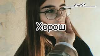 Music /dance/песни/музыка/new