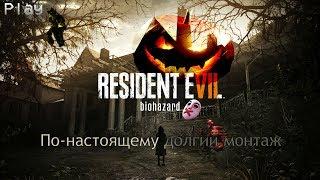 Fan Video ✪ПО-НАСТОЯЩЕМУ ДОЛГИЙ МОНТАЖ✪