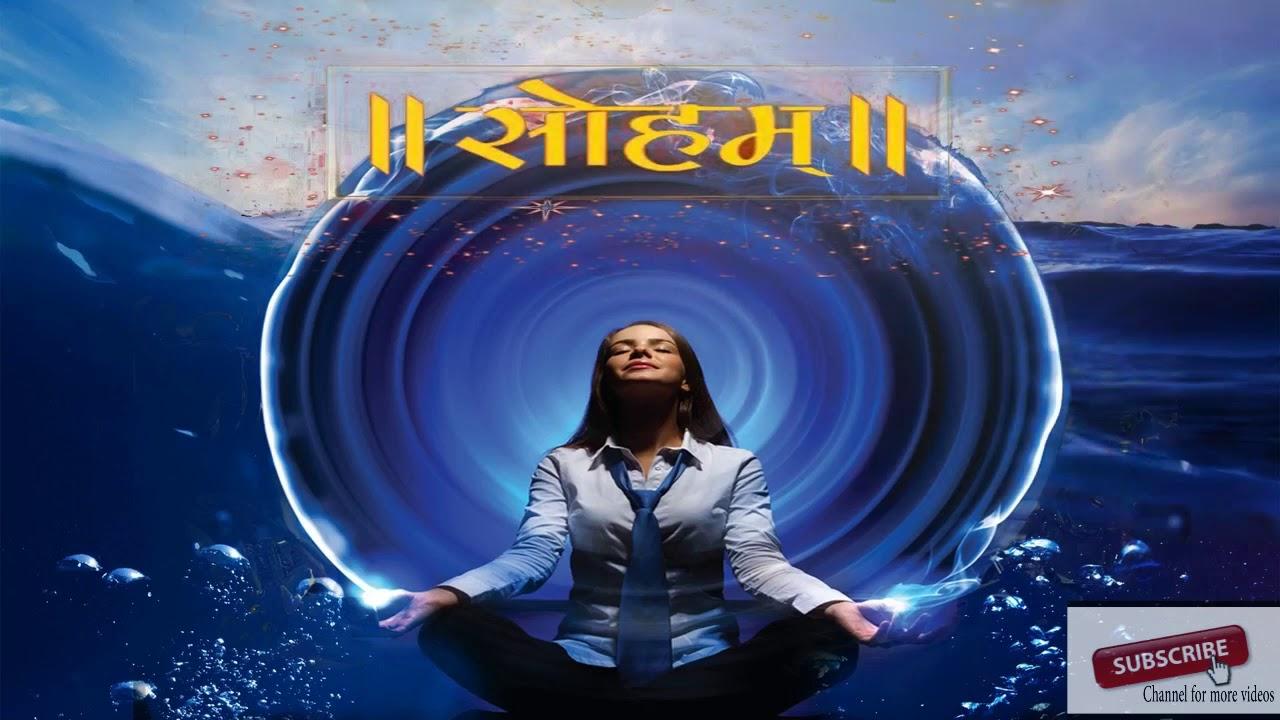 Soham chanting /verified / most powerful healing mantra ...