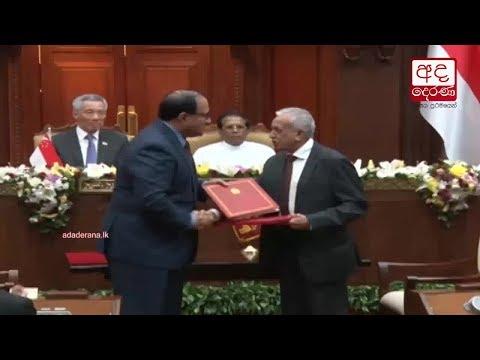 Sri Lanka and Singapore sign Free Trade Agreement