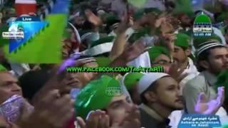 Qari Khalil Attari  - Koi Nahi Attar Ke Jesa